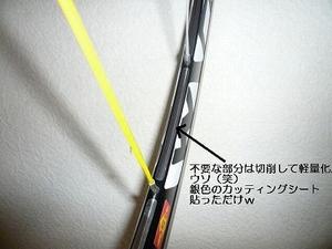 P1000335